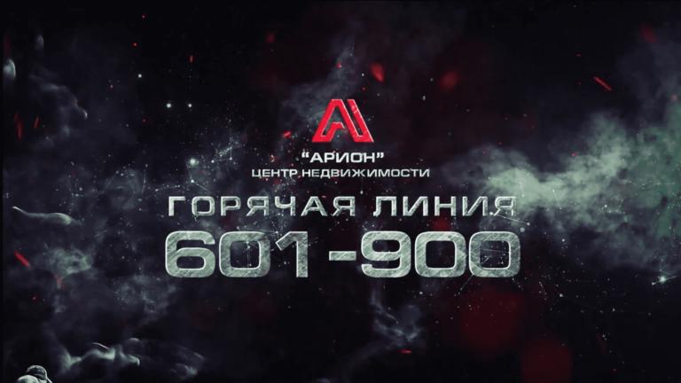 Предметная съемка в СПб