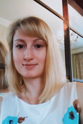 Мария Овечкина
